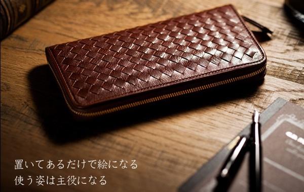 マットーネレザーのラウンドファスナーの長財布