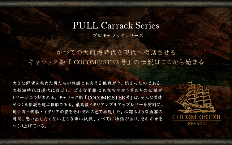 carrckseries1