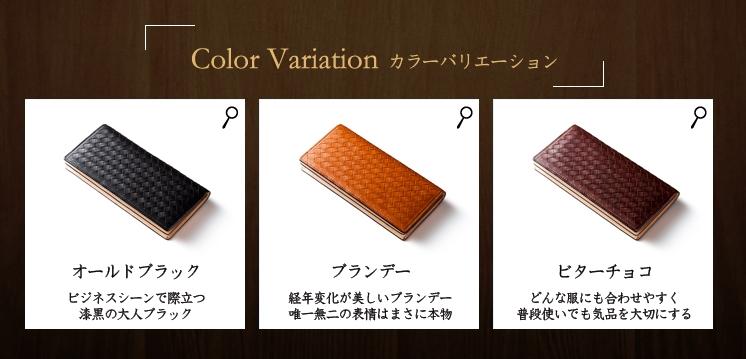 3つのカラー