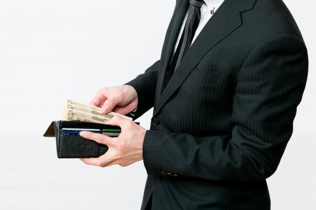 20代におすすめ長財布