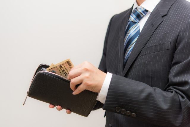 30代におすすめ長財布