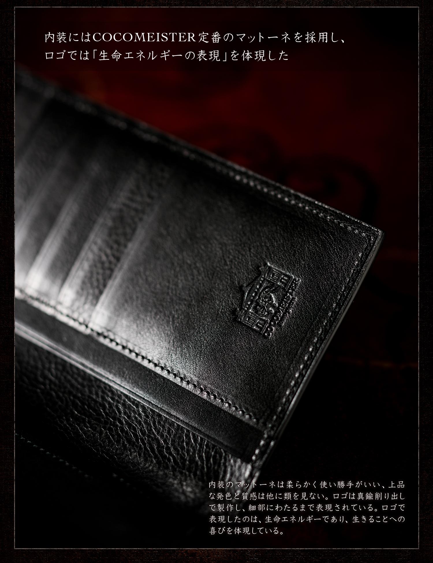 ロッソピエトラ・V字マチ長財布